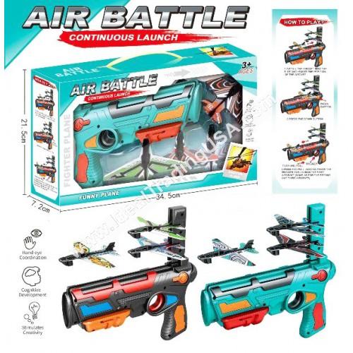 Air Battle Gun (36pcs/box)