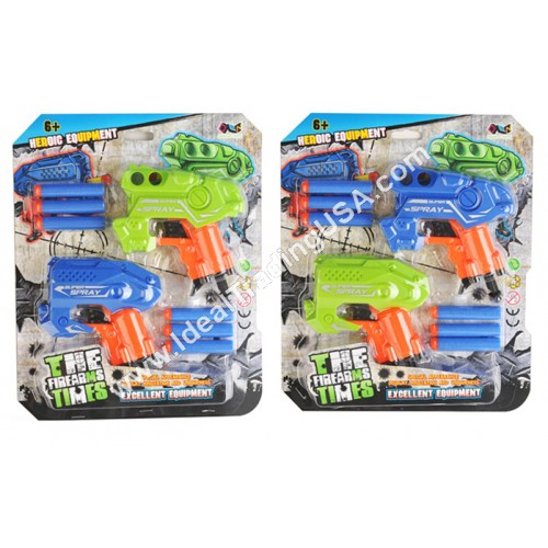 Dart Gun Play Set (60 pcs/Box)